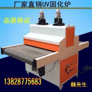 干燥炉uv光固机_厂家直销UV机UV固化机小型UV机UV干燥炉UV光固机