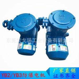 高温隧道炉_深圳销售/0.55kw防爆45号钢长轴电机高温隧道炉专用