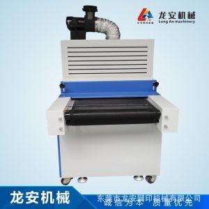 丝印烘干机_厂家龙安uv固化机隧道炉烘干线紫外线丝印