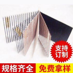特氟龙网格传送带_特氟龙网格布干燥机网带特氟龙网格