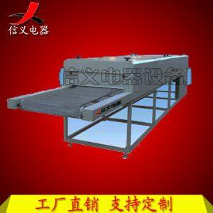 uv光固化机_油墨固化机_UV光固化机LED油墨固化机光固机