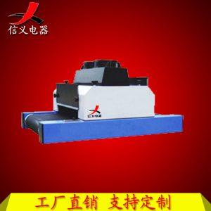 传送设备_小型uv固化机,信义uv光固机uv固化定制订做