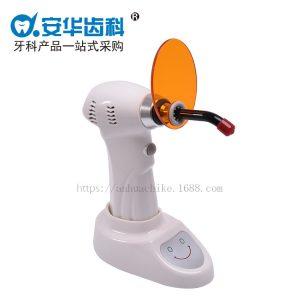 固化灯牙科光固化机led_大功率光固化牙科光敏牙科光固化机led光固化包邮