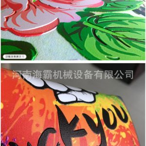数码打印机_时尚皮革数码uv打印机郑州uv数码5d卷材写真机