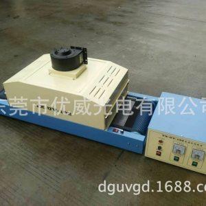 实验固化机_供应实验用UV固化机台式UV机,YW-102UV机