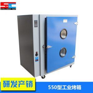 老化试验箱_可定制550型工业烤箱实验室用高温烘箱恒温鼓风老化干燥