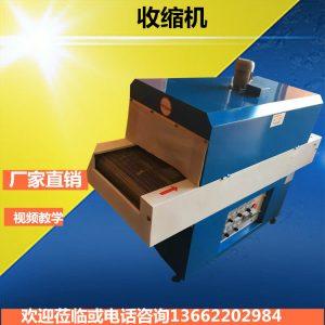 隧道烘箱_深圳供应红外线隧道炉收缩机包装机隧道烘箱电热网