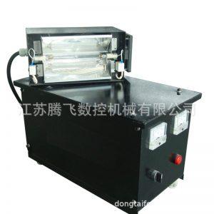 台式uv固化机_台式固化机_手提式台式UV固化机