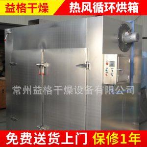 恒温干燥箱_工业恒温干燥箱滴胶专用烘箱玻璃专用电热鼓风