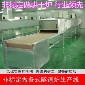 高温隧道炉_工厂直销全热风烘干隧道炉高温小型隧道炉红外线烘干