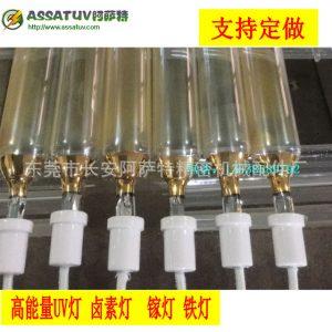 卤素灯管_卤素灯管高能量uv灯高压紫外线固化灯镓阿萨特uv机