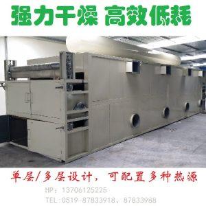 网带式干燥机_特氟龙网带式干燥机、网带式冷却机