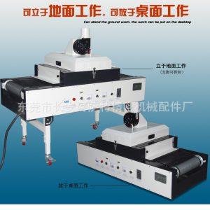 光固化机_小型uv机立式uv机uv油墨油漆光固化输送带式现货供应