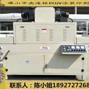 紫外线uv固化机_厂供涂装烘干固化uv机紫外线uv固化机uv固化