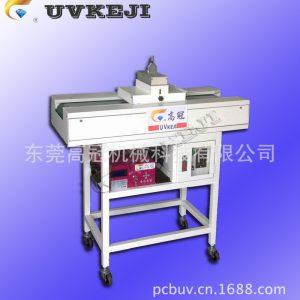 高冠uv涂装设备_uv固化机小型紫外线uv光固机高冠uv涂装设备厂家直供