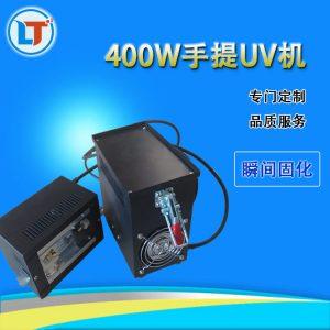 现货光固机_手提式便捷uv固化光源光固机手提机