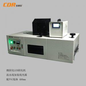 面光源点光源固化炉_线光源LED固化机面光源点光源固化炉UV炉LEDUV机