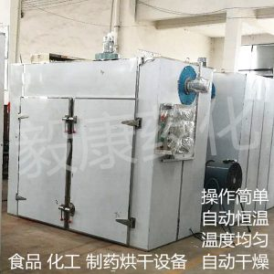 工业烤箱_热循环烘箱工业烤箱牛肉恒温鼓风干燥