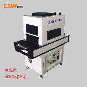 固化设备_低温型uv机固化设备uv炉烘干炉uv固化机局部uvled面光源