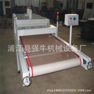 uv固话烘干机_uv光固化设备紫外线光固化机隧道式uv烘干机