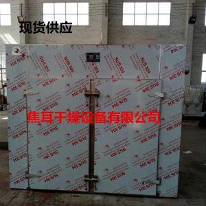 热风循环烘箱_热风循环烘箱防爆烘箱大型工业烘箱