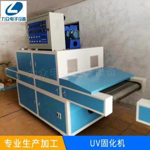 厂家紫外线uv机_uv固化机丝印印刷油墨东莞平面隧道式烘干紫外线