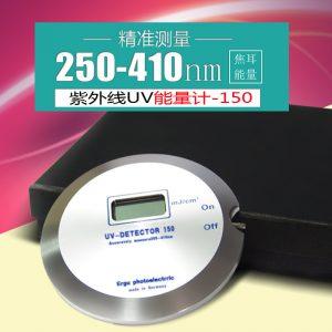 能量检测仪_uv能量计紫外线辐照机焦耳计油墨固化uv能量计150uv能量