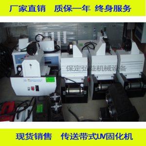 uv紫外线固化机_uv光固化机光盘上光油机uv光油uv紫外线固化机