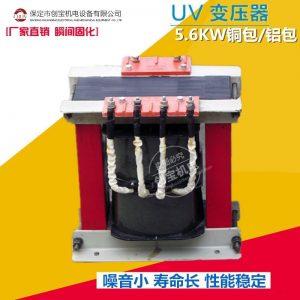 uv专用变压器_5.6kwuv固化设备uv变压器uv电容uv灯管变压器现货