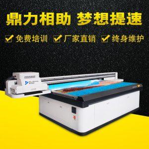 小型uv平板机_平板机uv平板机八色uv平板机进口