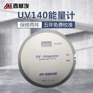 紫外线uv140能量计_uv-140紫外能量计uv测量仪直径14cm紫外线uv140int140