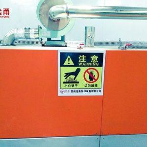 uv紫外线固化机_uv紫外线固化机多满足不同需求受热均匀