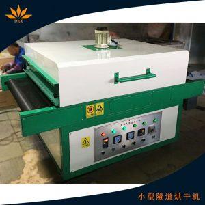 小型烘干机_小型隧道烘干机输送带烘烤炉带式烘炉流水线烘干炉厂家直销