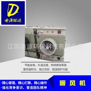 热风循环烘箱_厂家直销加热箱工业烤炉热风循环电热