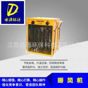 热风循环烘干机_厂家直销加热箱隧道烘干炉热风循环烘干机