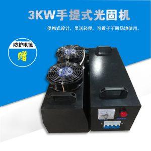 背景墙表面固化机_3kw瓷砖背景墙表面固化机uv灯紫外线光固机手提机