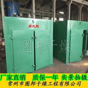 热风循环烘箱_图邦牌食品热风循环烘箱热风循环干燥机烘箱工业恒温