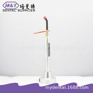光固化机_牙科led光固化机牙科补牙大功率铝合金金属机身
