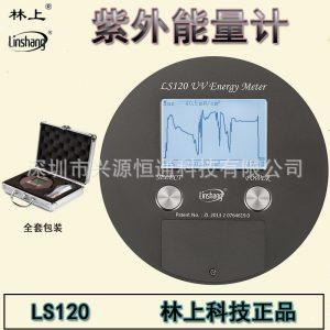 测试仪表_ls120紫外uv能量计uv能量仪uv焦耳能量测试仪表