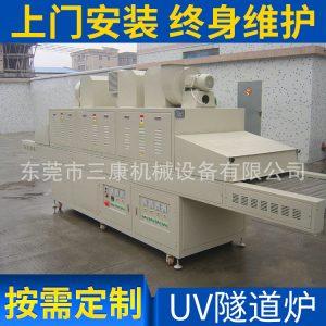 食品隧道炉_定制小型食品uv隧道炉工业恒温电加热隧道炉