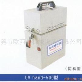 欧西曼hand-500uv光固机_hand-500uv光固机_欧西曼hand-500UV光固机