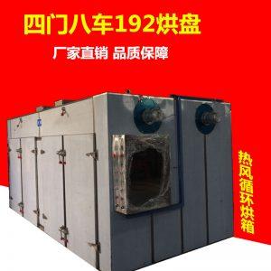 干燥设备_工业化干燥设备阻燃新材料烘箱热风循环