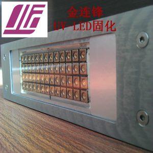 油墨固化设备_间歇式轮转机uv固化灯uvuvled固化安装改装