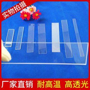 石英玻璃片_耐高温玻璃片石英玻璃片圆石英石英定制