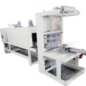 收缩包装机_厂家直销红外线热收缩膜包装机隧道炉收缩包装机袖口式