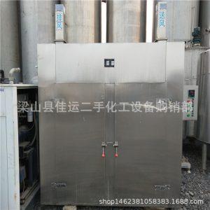 热风循环烘箱_供应数温干燥烘箱工业烤箱热风循环