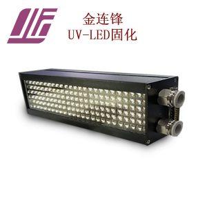 uvled固化设备_不干胶标签轮转机uv灯uv油墨固化灯专业安装uvled固化