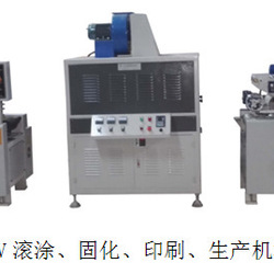 uv线条固化机_全自动线条uv线条固化机专业生产厂家定制