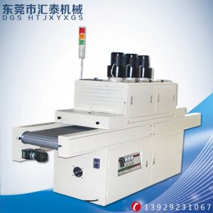 uv固化机输送带_供应紫外线光固机uv输送带式uv1