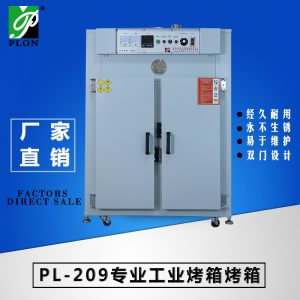 电热鼓风干燥箱_高温工业烘箱电热鼓风干燥箱电子led大型pl209
